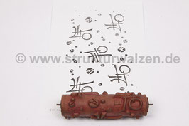 Musterwalze 2020-2052 mit asiatisch anmutenden Zeichen / Schriftzeichen - (K18.14)