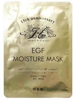 EGFモイスチャーマスク 10枚入り(3932)