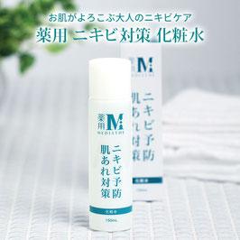 薬用NI-KIBI化粧水 (4770)
