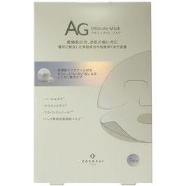 AG ココチ フェイシャルマスク アコヤ真珠(ケアクリーム付)5枚入(4000)