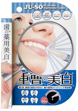 薬用重曹ステインプロホワイトニングレーザー  (4096)