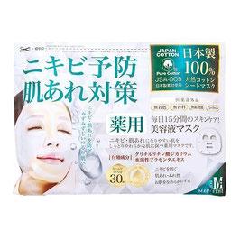 薬用NI-KIBIシートマスク(30枚入) (4773)