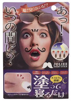 ジョリーナイトスティック(3712)