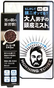 モーニングトーヒー スカルプミスト (4205)