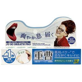 薬用重曹ブレスプロ  (4095)