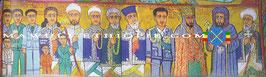 La cours de Haile Selassie I