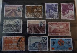 """Série de Timbres éthiopiens originaux """"Les Travaux du Négusa Nagast"""""""