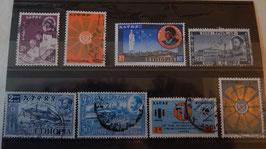 """Série de Timbres éthiopiens originaux """"Divers 4"""""""