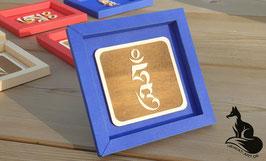 HUNG - Tibetisches Mantra Silbe in feiner Holzgravur im Karton-Rahmen - Größe  11x11x1 cm