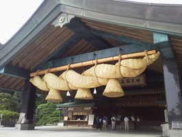 縁結び米コシヒカリ 【玄米】5㎏ 令和元年産