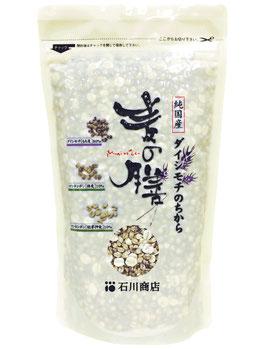 麦の膳 300g(白米20合分) 愛媛県産六条大麦