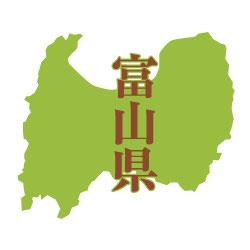 富山|黒部コシヒカリ【玄米】5kg|