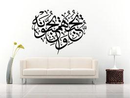 """Bismillah """"Heart"""""""