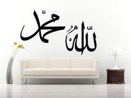 Allah & Muhammed in arabisch