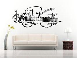 """Bismillah """"Font"""""""