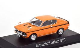 Mitsubishi Galant GTO 1970-1973 orange / schwarz