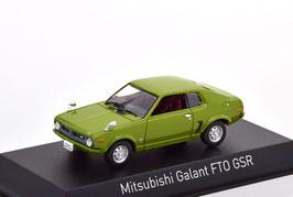 Mitsubishi Galant Coupé FTO 1971-1975 grün