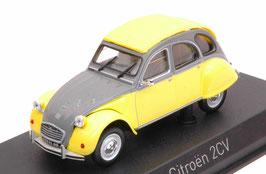 Citroën 2CV Dolly 1985 Rialto gelb / Cormoran grau