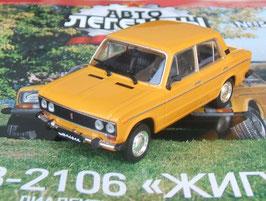 Lada / VAZ 2106 1976-2006 orange