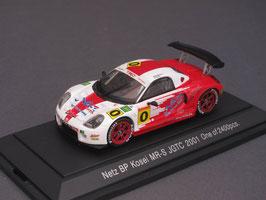 Toyota MR-S / MR-2 #0 JGTC 2001 Netz BP Kosei rot / weiss
