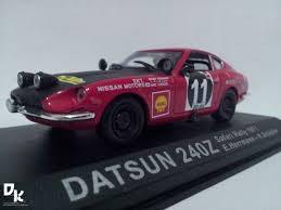 Datsun 240Z Safari Rally 1971 # 11  E. Herrmann / H. Schuller