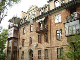 КИЕВ, ул. ЕКАТЕРИНЫ БЕЛОКУР, 6