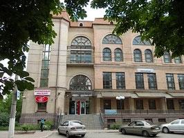 БАХМУТ, ул. НЕЗАВИСИМОСТИ, 37