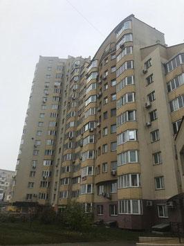КИЕВ, ул. ТРОСТЯНЕЦКАЯ, 49 кв. 117