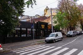 КИЕВ, ул. СОФИЕВСКАЯ, 5