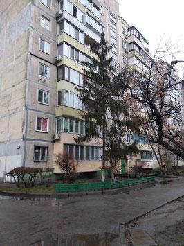 КИЕВ, РУСАНОВСКАЯ НАБ., 12