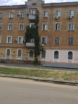 НИКОЛАЕВ, ул. ИНЖЕНЕРНАЯ, 13