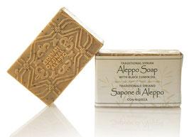 Aleppo Olivenölseife mit Schwarzkümmelöl 100 g