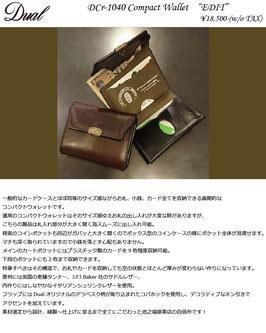 Dual Dcr-1040【ブライドルレザーレザー】コンパクトウォレット