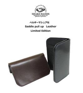 SHMW-uno-sp-pu【Saddle Pull Up Leather】