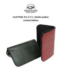 SHMW-uno-sp-br【Bridle Leather】