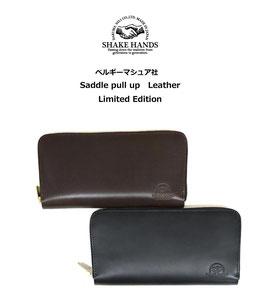 SHLW-due【マシュア社Saddle Pull Up Leather】