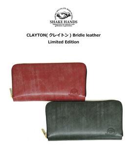 SHLW-due SP【クレイトン社Bridle Leather】