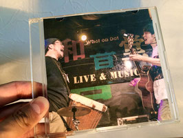 カケラバンク初の配信ワンマンライブ Special CD「夢観客」