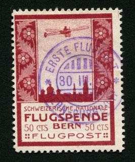 1913 Flugvorläufer BERN Nr. III Farbfrisch gestempelt in tadelloser Erhaltung