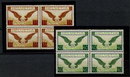 1929  Flugpost F14 + F15 glattes Papier postfrisch im VBL
