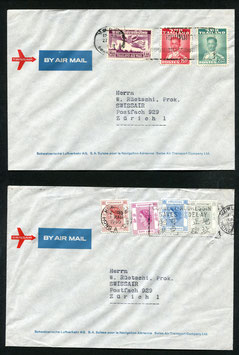 Einzel-Etappen vom 23.2./17.3.1960 Weltrundflug Gruppenreise 6 Etappen nicht vollzählig