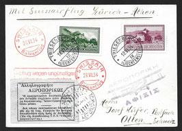 1934 Balkanflug der Swissair, Mittelholzer - Etappe Zürich Athen ab Liechtenstein