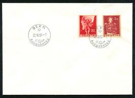 22.6.1959 FDC Historische Bilder Papieränderungen Z340 +Z342 ohne Adresse