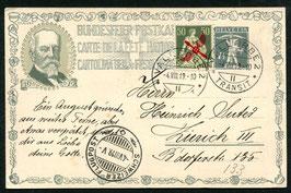 RF 19.1 FLP Bundesfeierkarte 1919 (Gottfried Keller's Geburtshaus) von Lausanne nach Zürich 4.8.1919