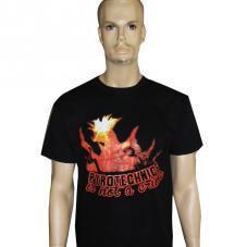 Ultra Shirt 2