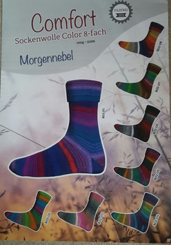 Sockenwolle, Strumpfwolle, 8-fädig, zum Stricken und Häkeln!