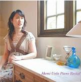 Akemi Ueda Piano Recital