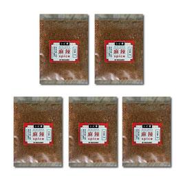 シビ辛スパイス 5袋セット(1袋10g)