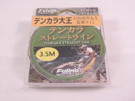 Fujino Straight Line