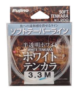 "Fujino Soft Tenkara ""White"""